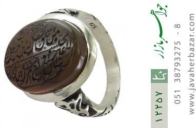 انگشتر عقیق یمن حکاکی و من یتق الله - کد 12257