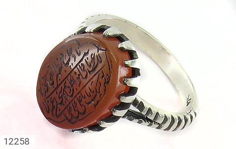 انگشتر عقیق یمن حکاکی ناد علی - عکس 1