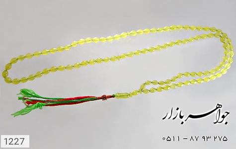 تسبیح شاه مقصود افغان 101 دانه اعلاء - تصویر 2