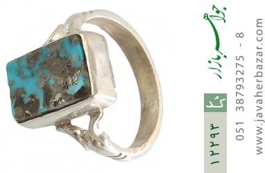 انگشتر فیروزه نیشابوری رکاب دست ساز - کد 12293
