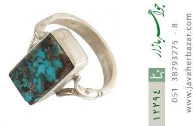 انگشتر فیروزه نیشابوری رکاب دست ساز - کد 12294