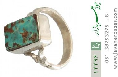 انگشتر فیروزه نیشابوری رکاب دست ساز - کد 12296