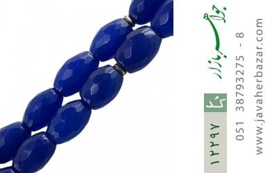 تسبیح جید آبی 33 دانه هلی تراش - کد 12297
