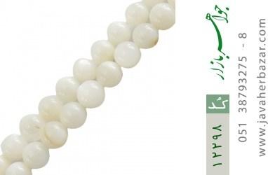 تسبیح جید سفید 101 دانه زیبا - کد 12298