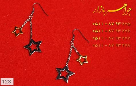 سرویس استیل طرح ستاره آویز زنانه - تصویر 2
