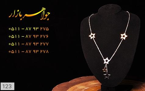 سرویس استیل طرح ستاره آویز زنانه - تصویر 4