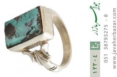 انگشتر فیروزه نیشابوری رکاب دست ساز - کد 12304