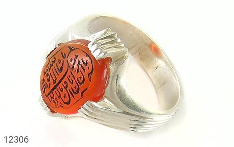 انگشتر عقیق یمن حکاکی ماشاالله لا قوه الا بالله ان ترن انا اقل منک مالا و ولدا رکاب دست ساز - عکس 1