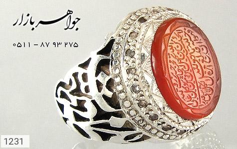 انگشتر عقیق یمن لوکس حکاکی و من یتق الله استاد فرج قلم زنی یا کافی المهمات دست ساز - عکس 3