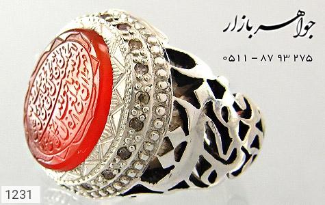 انگشتر عقیق یمن لوکس حکاکی و من یتق الله استاد فرج قلم زنی یا کافی المهمات دست ساز - تصویر 4