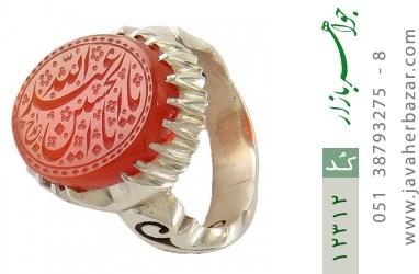 انگشتر عقیق یمن حکاکی یا ابا عبدالله الحسین استاد احمد رکاب دست ساز - کد 12312