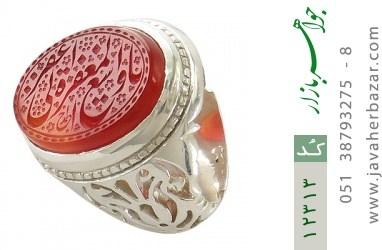 انگشتر عقیق یمن حکاکی یا واسع المغفره اغفرلی استاد احمد رکاب دست ساز - کد 12313