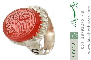 انگشتر عقیق یمن حکاکی لا اله الا الله الجلیل الجبار استاد احمد رکاب دست ساز - کد 12314
