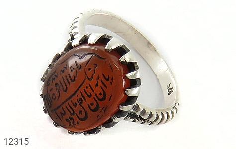 انگشتر عقیق یمن حکاکی ماشاالله لا قوه الا بالله ان ترن انا اقل منک مالا و ولدا - عکس 1