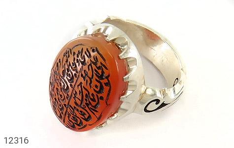 انگشتر عقیق یمن حکاکی و من یتق الله رکاب دست ساز - عکس 1