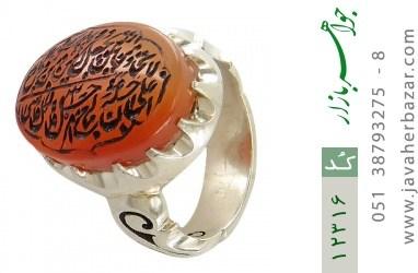 انگشتر عقیق یمن حکاکی و من یتق الله رکاب دست ساز - کد 12316