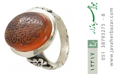 انگشتر عقیق یمن حکاکی و من یتق الله - کد 12317