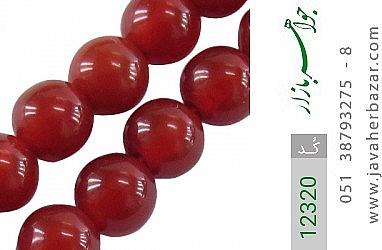 تسبیح عقیق قرمز 101 دانه ریز و خوش رنگ - کد 12320