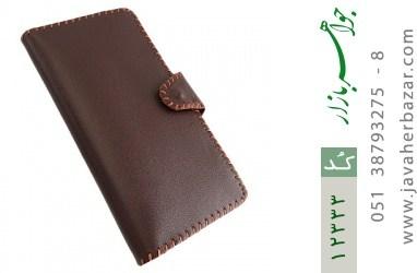 کیف چرم طبیعی تیره دست دوز اسپرت دکمه ای - کد 12333
