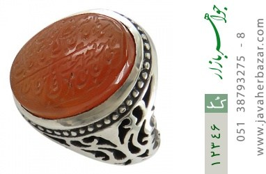 انگشتر عقیق یمن حکاکی و من یتق الله رکاب دست ساز - کد 12346