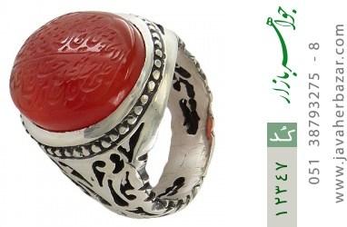 انگشتر عقیق یمن حکاکی و من یتق الله رکاب دست ساز - کد 12347