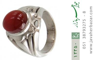 انگشتر عقیق یمن هنر دست استاد یساول - کد 12350