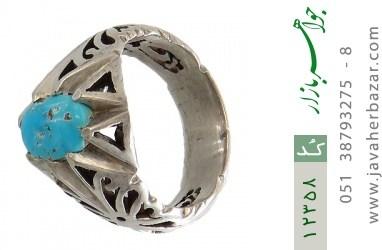 انگشتر فیروزه نیشابوری رکاب دست ساز - کد 12358