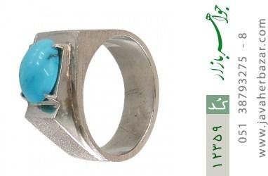 انگشتر فیروزه نیشابوری هنر دست استاد فلات - کد 12359
