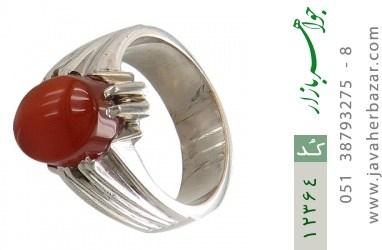 انگشتر عقیق یمن رکاب دست ساز - کد 12364