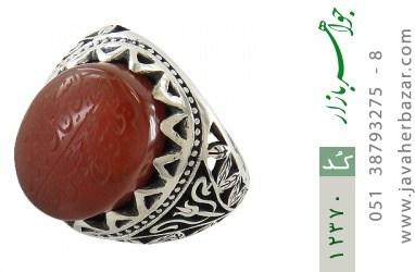 انگشتر عقیق یمن حکاکی و من یتق الله - کد 12370