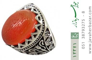 انگشتر عقیق یمن حکاکی و من یتق الله - کد 12371