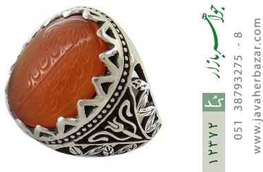 انگشتر عقیق یمن حکاکی و من یتق الله - کد 12372