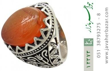 انگشتر عقیق یمن حکاکی و من یتق الله - کد 12373