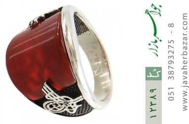 انگشتر عقیق حکاکی و قلم زنی بسم الله الرحمن الرحیم - کد 12389