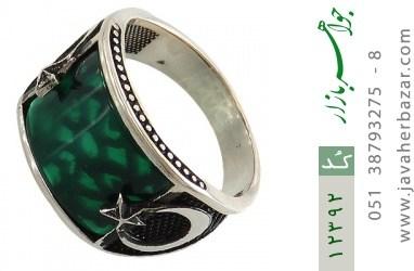 انگشتر عقیق سبز طرح هلال ترک - کد 12392