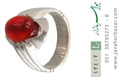 انگشتر عقیق یمن هنر دست استاد سعیدی - کد 12402