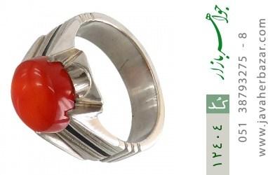 انگشتر عقیق یمن هنر دست استاد فلات - کد 12404