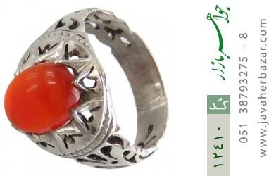 انگشتر عقیق یمن رکاب دست ساز - کد 12410