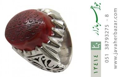 انگشتر عقیق یمن حکاکی و من یتق الله هنر دست استاد احمدی - کد 12414