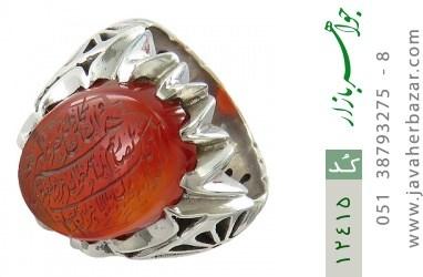 انگشتر عقیق یمن حکاکی وان یکاد هنر دست استاد احمدی - کد 12415