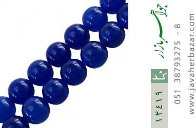 تسبیح جید آبی 101 دانه خوش رنگ - کد 12419