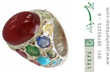 انگشتر زمرد و یاقوت و فیروزه و توپاز و زبرجد و تورمالین و عقیق یمن رکاب دست ساز - کد 12424