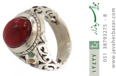 انگشتر یاقوت و زمرد و عقیق یمن رکاب دست ساز - کد 12427