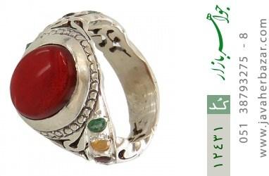 انگشتر عقیق و یاقوت و زمرد یمن رکاب دست ساز - کد 12431