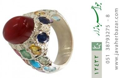 انگشتر عقیق و آمتیست و توپاز و سیترین و فیروزه و تورمالین و یاقوت و زمرد و زبرجد یمن رکاب دست ساز - کد 12432