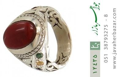 انگشتر یاقوت و زمرد و عقیق یمن رکاب دست ساز - کد 12435