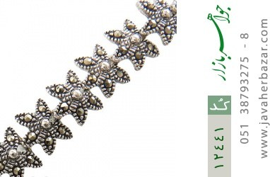 دستبند مارکازیت و نقره درشت طرح مجلسی و فاخر زنانه - کد 12441