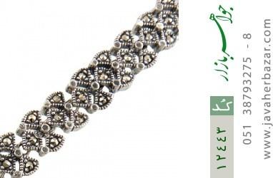 دستبند نقره و مارکازیت درشت طرح مجلسی و شیک زنانه - کد 12443