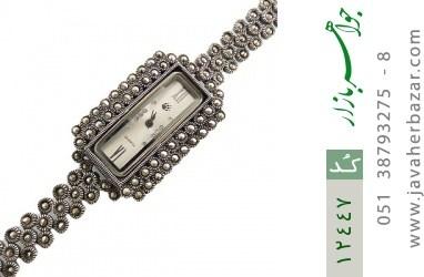 ساعت نقره مارکازیت درشت طرح اشرافی زنانه - کد 12447