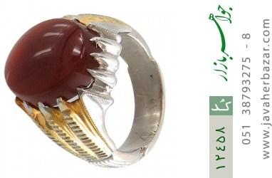 انگشتر عقیق یمن هنر دست استاد شرفیان - کد 12458